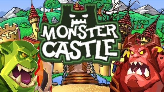 怪物城堡省时省力活动攻略