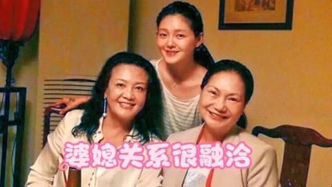 大S妈妈否认女儿与张兰不合,嘘寒问暖,婆媳关系很融洽