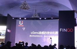 uSens凌感发布AR/VR SDK及配套硬件 可体验自然裸手