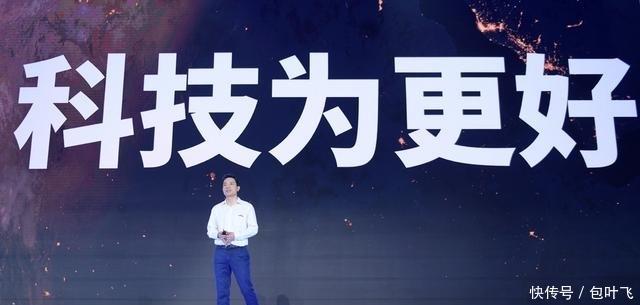 """""""科技为更好""""李彦宏的这个预言正在实现"""