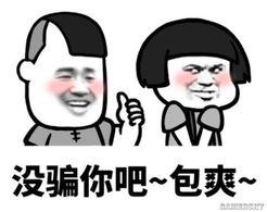 """《战神遗迹》评测:一款制霸宇宙的炫战""""爽游"""""""