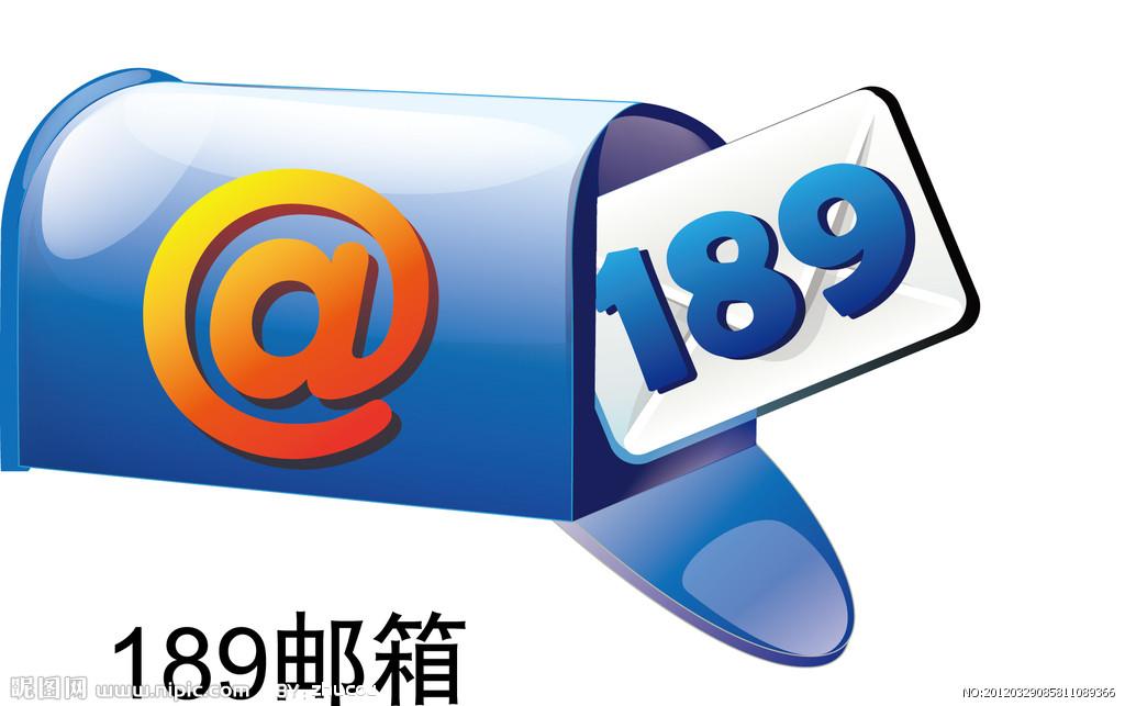 预览词条及提交词条    特色一:免费使用注册,手机号就是邮箱帐号