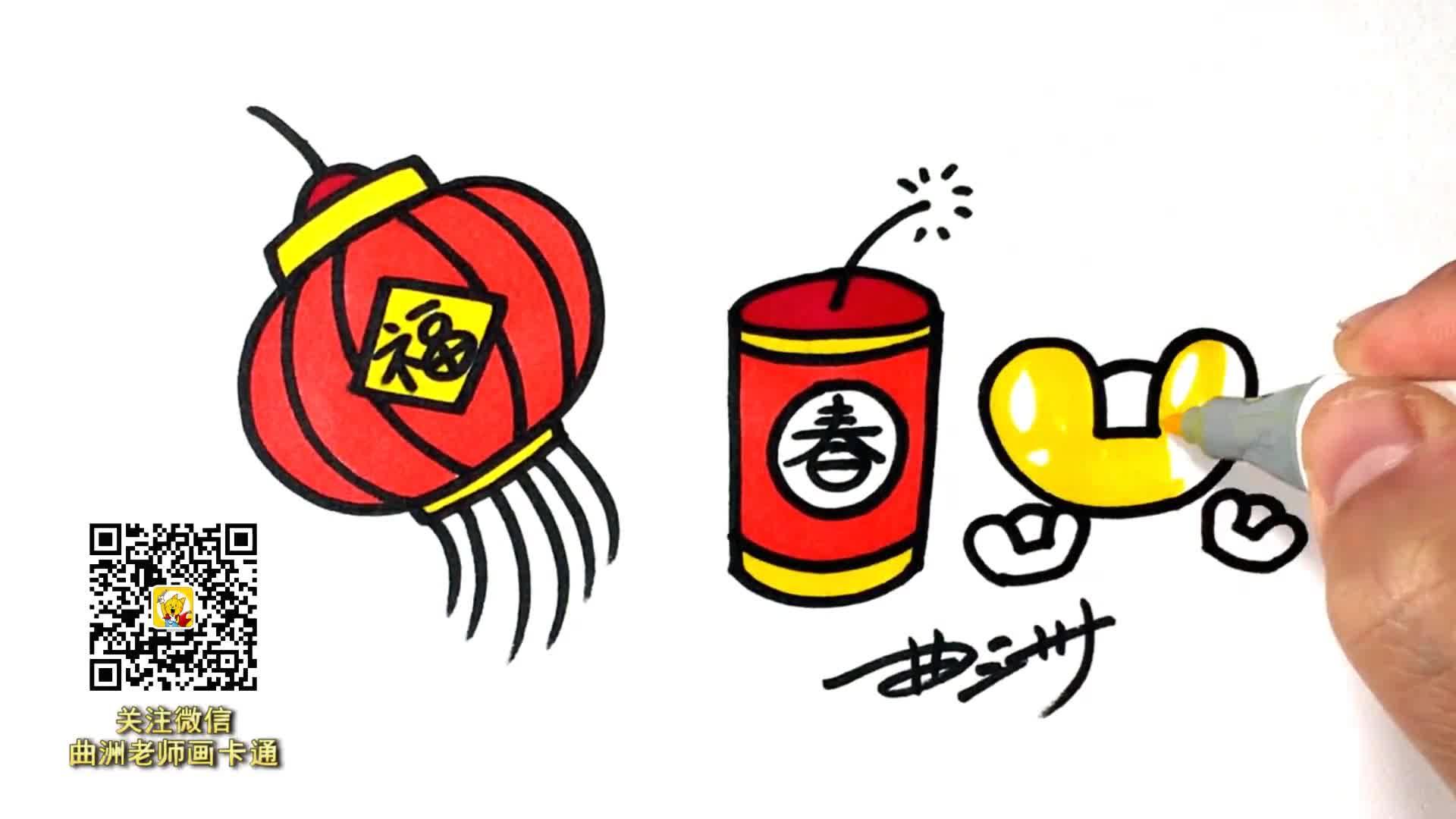 爆竹灯笼卡通图片