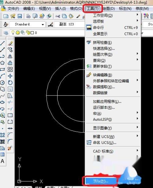 cad设置光标cad工具栏大小设置图片