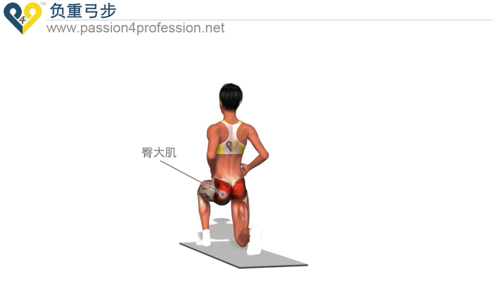 腿部锻炼和运动——男女健身下载