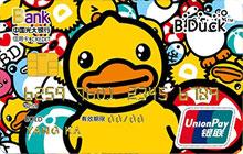 光大小黄鸭童梦主题卡