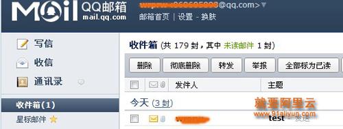 在发送完毕后,在收件人(QQ邮箱)就提示收到邮件,我们点开了测试,果然就是我们刚刚发出的邮件。
