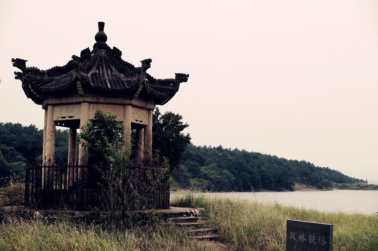中国历史文化名镇