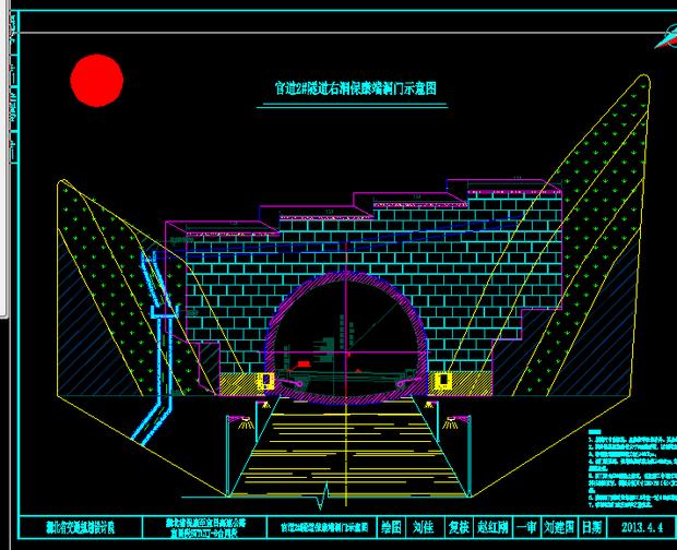 隧道洞门帽檐斜切面板cad画法? 360问答