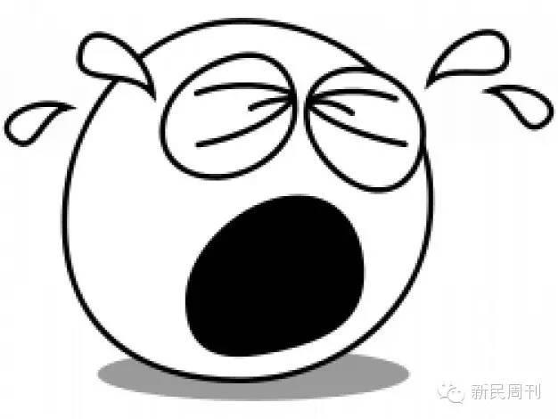 动漫 简笔画 卡通 漫画 手绘 头像 线稿 626_470