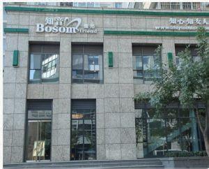 北京整形外科排名_知音整形专科医院设有整形美容外科,牙科美容,科研等为一体的星级综合