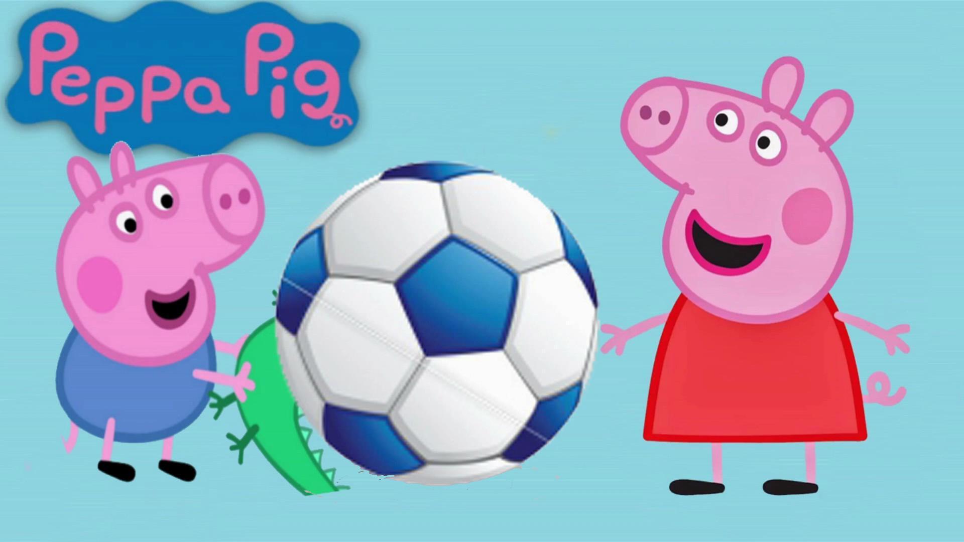 小猪佩奇之乔治弟弟猪爸爸足球比赛