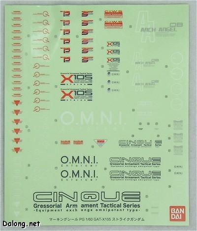 P09 r sticker.jpg