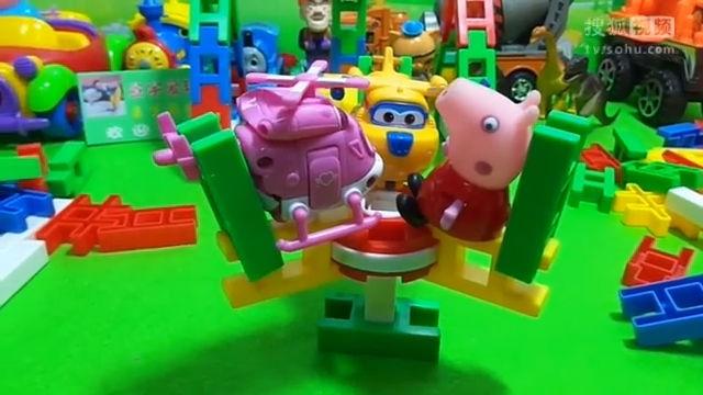 小猪佩奇搭积木 旋转木马