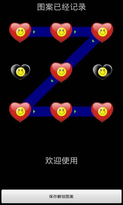 妹妹微信九宫格锁屏_360手机