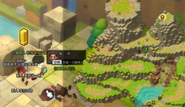 冒险岛2主线任务攻略 全等级主线开荒流程(2)