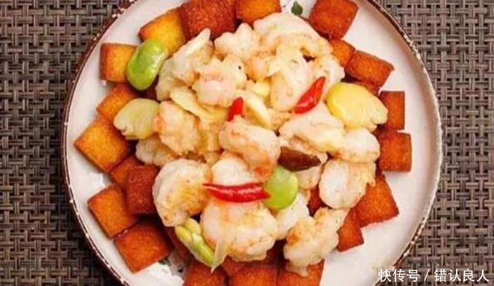 好吃美味的家常菜,和饭店的味道有一拼,特别下饭很鲜香