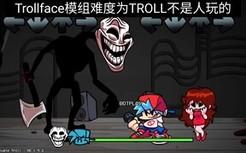 (FNF) 优质模组Trollge难度TROLL不是人能玩的