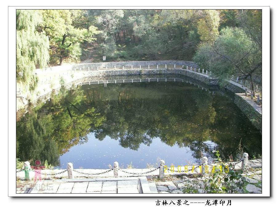 吉林市有众多的自然奇观和人文景观,江城的新,老八景荟萃了山水名胜