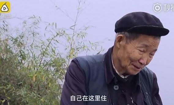 【转】北京时间       孤寡老人花26万为修墓 活人墓里机关重重 - 妙康居士 - 妙康居士~晴樵雪读的博客