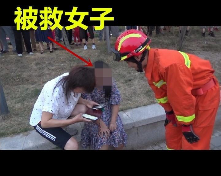 【转】北京时间      女儿因情感问题跳河轻生 父亲为救她不幸溺亡 - 妙康居士 - 妙康居士~晴樵雪读的博客