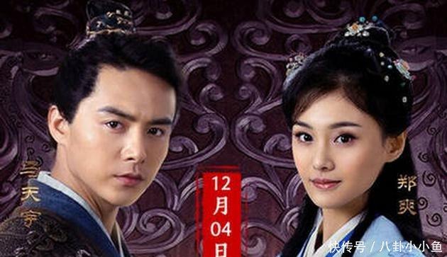 马天宇郑爽合作的剧,第一部是悲剧,第二部没吻戏,第三部亲上了