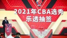 CBA官宣五个重磅大奖 10冠王广东成大赢家