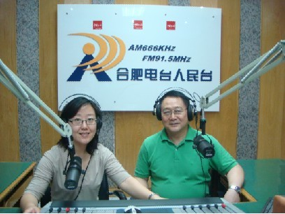 安徽人民广播电台的主要节目