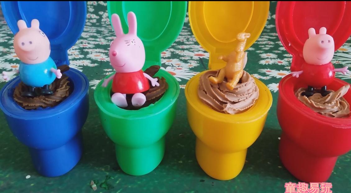 马桶便便黏土彩泥玩具 小马宝莉粉红猪小妹恐龙玩具玩的好开心