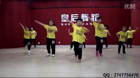 广场舞鸭梨大教学视频 郑州幼儿舞蹈培训班舞蹈表演视频