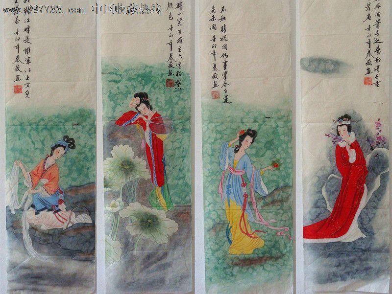 """...故事组成的历史典故.   中国古代\""""四大美女\"""":   西施   貂..."""