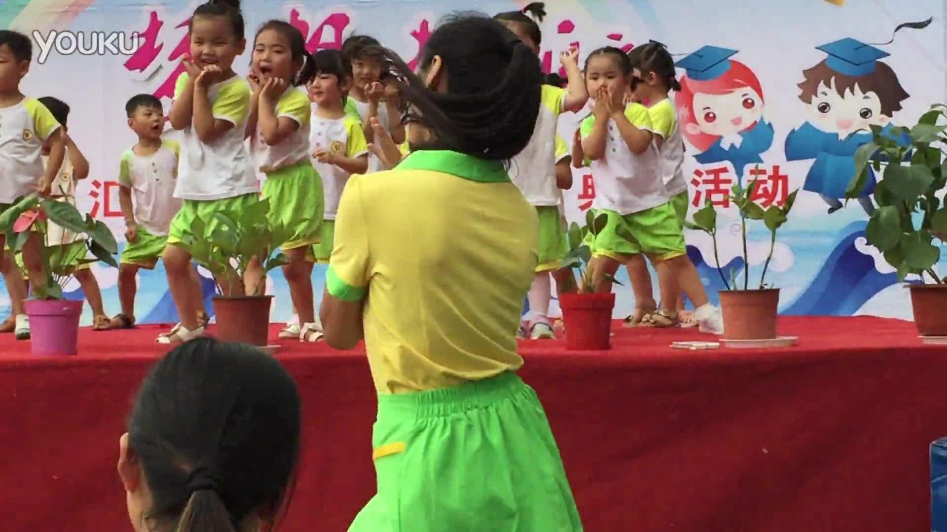 梓璇幼儿园汇演 舞蹈888-原创