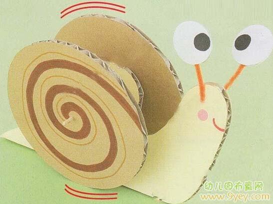 幼儿园手工作业玩具蜗牛