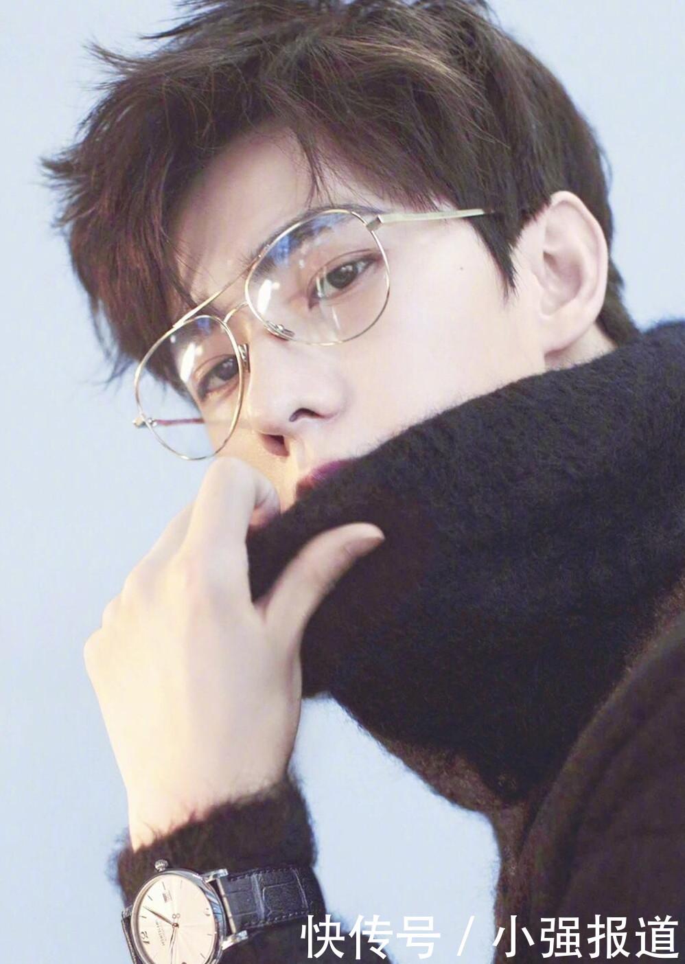 明星戴眼镜有多迷人?杨洋帅气,李现慵懒,看到肖战:无法拒绝!