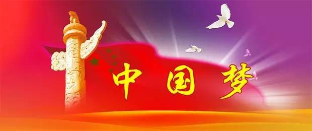 """腾讯征集2015""""中国梦""""主题微电影/网络剧"""
