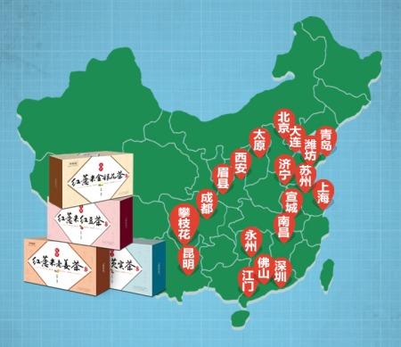 农业,大健康,半草堂红薏米茶全国布局落地数省