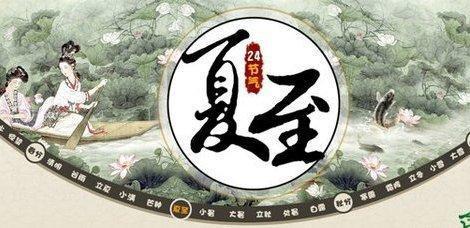 夏至草深听鸣蛙 - xiaoxiaozhixin - xiaoxiaozhixin