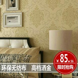 欧式宫廷墙纸配什么家具地毯