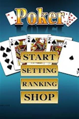 《 扑克牌游戏 》截图欣赏
