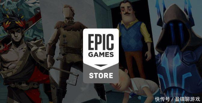 Epic为17款游戏增设云存储 还优化了游戏产品展示页面