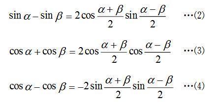 高中数学三角函数公式大全