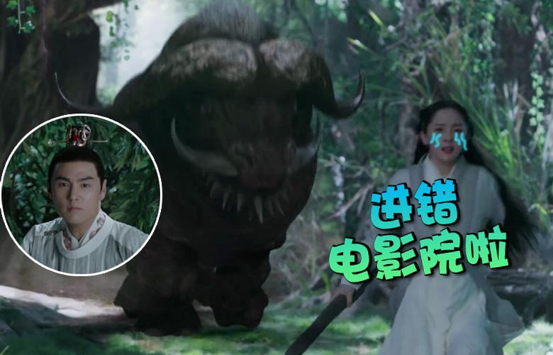 """扶摇误闯""""恐龙世界""""险些丧命 阮经天化身人猿英雄救美!"""