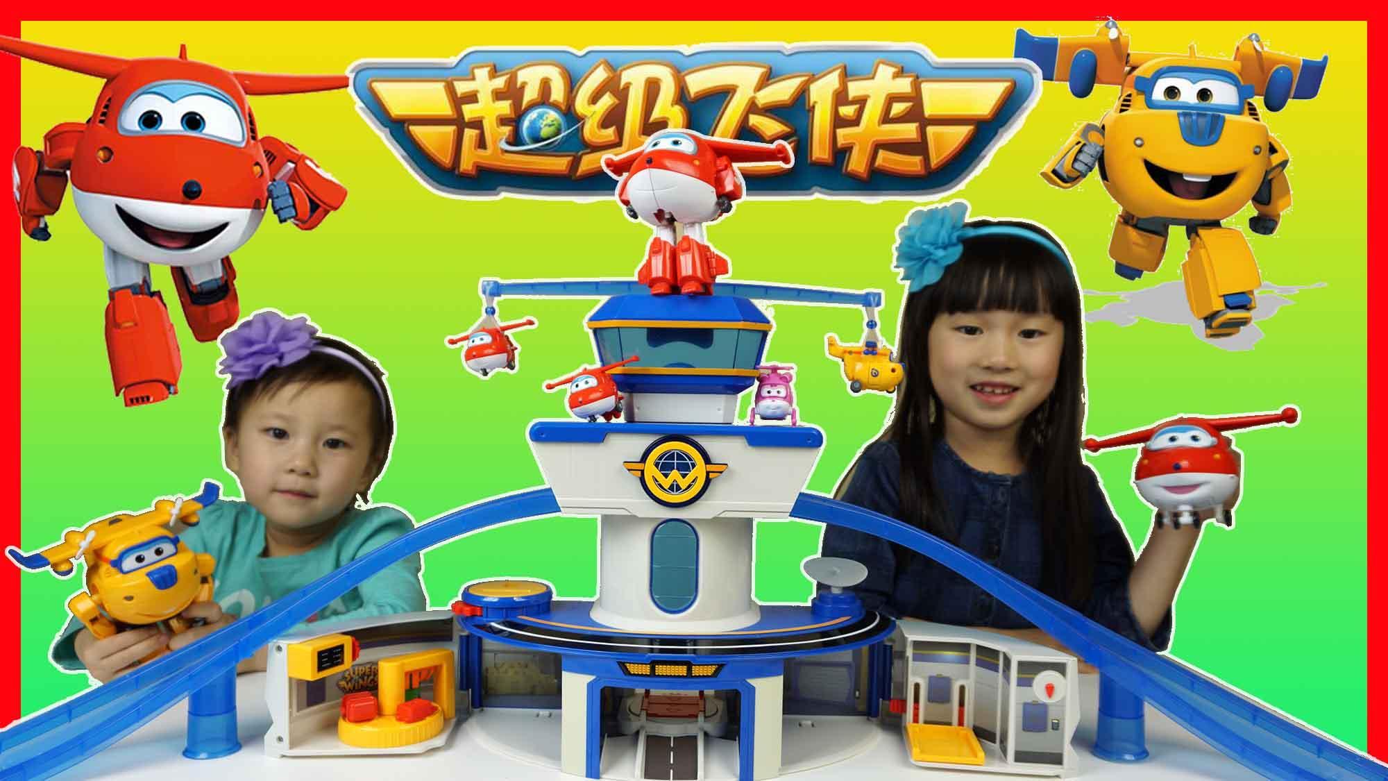 超级飞侠飞机场玩具 小猪佩奇粉红猪小妹溜滑梯 飞机机器人乐迪-.