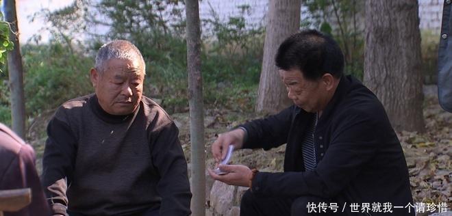 """村支书马豹子的""""魔术经济学"""""""
