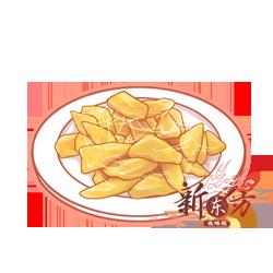 拔丝苹果.png