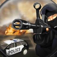 Police Vs Robbers Kill Sniper