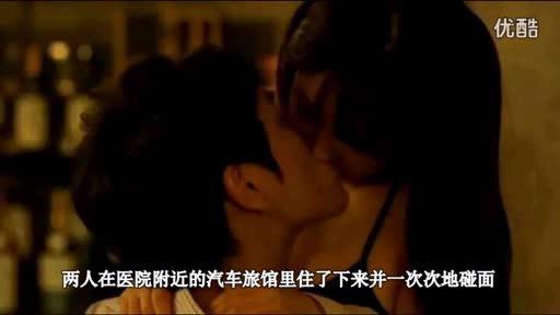 韩国电影《外出》性感吻戏片段