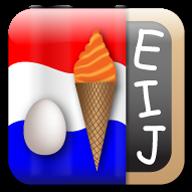 拼写荷兰文字