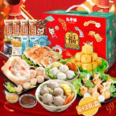 新年礼盒装 年夜饭送父母特产食品