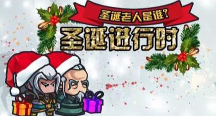 圣诞进行时1.jpg